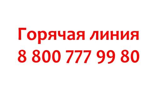 Контакты Автодок