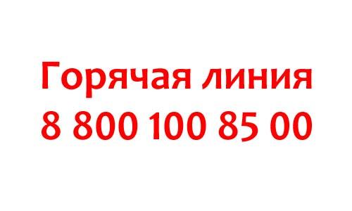 Контакты Монетка