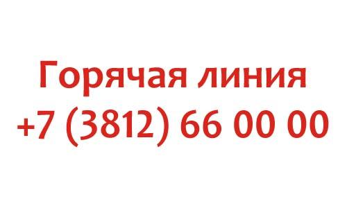 Контакты Омских кабельных сетей