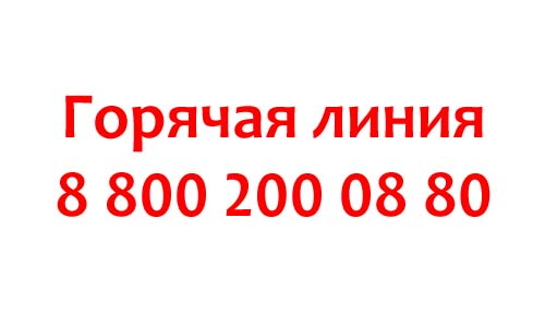 Контакты Philips