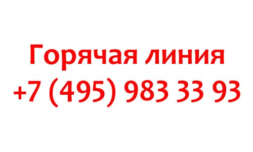 Контакты Роскомнадзора