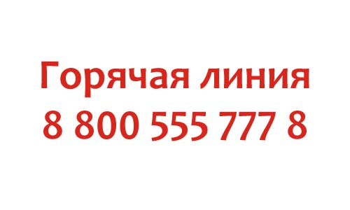 Контакты Тинькофф Банка