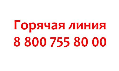 Контакты Тинькофф Страхование