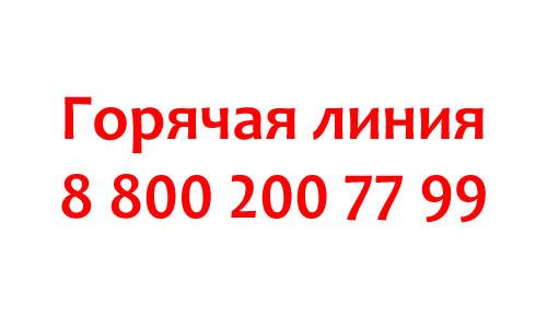 Контакты ВТБ для юридических лиц