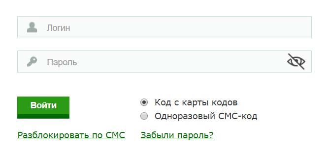 Вход в личный кабинет Беларусбанка
