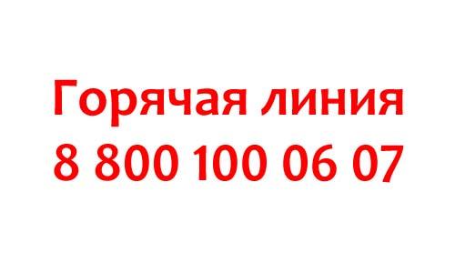 Контакты Дневник.ру