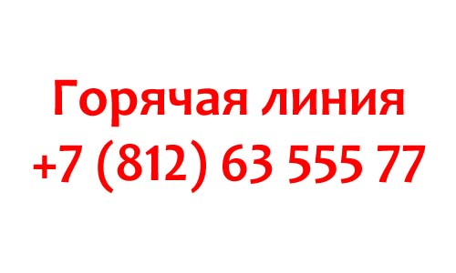 Контакты Комитета по здравоохранению