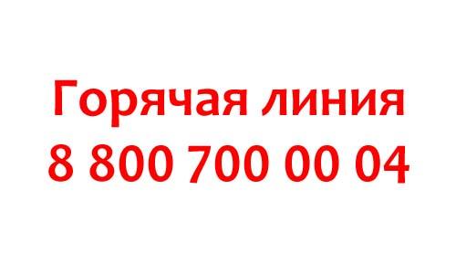 Контакты МФЦ в Екатеринбурге