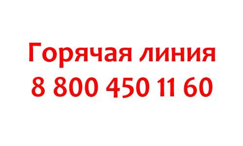 Контакты МФЦ в Калуге