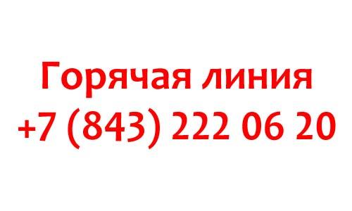 Контакты МФЦ в Казани