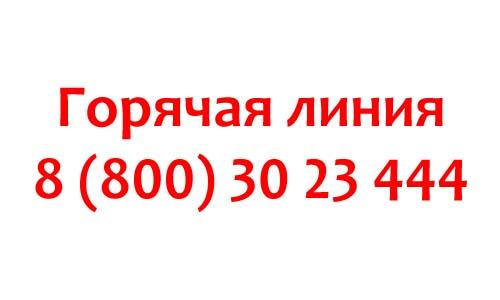 Контакты МФЦ в Краснодаре