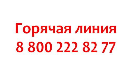Контакты Максавит