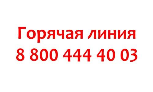 Контакты Министерства здравоохранения Тульской области