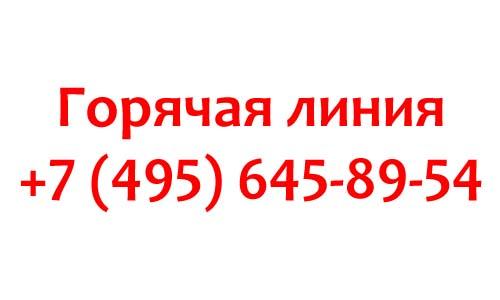 Контакты Ростехнадзора