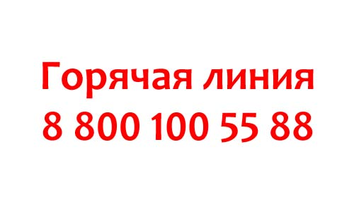 Контакты Технопарк