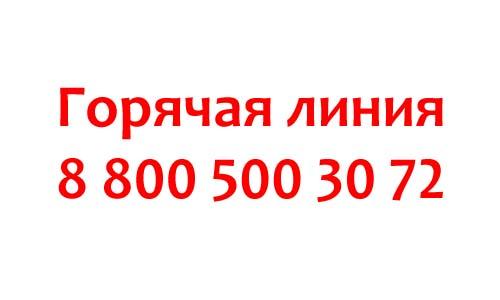 Контакты Учи.ру