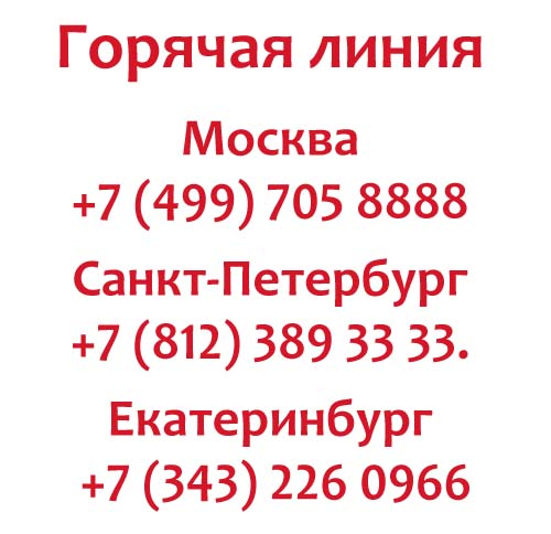 Контакты Яндекс Такси для водителей