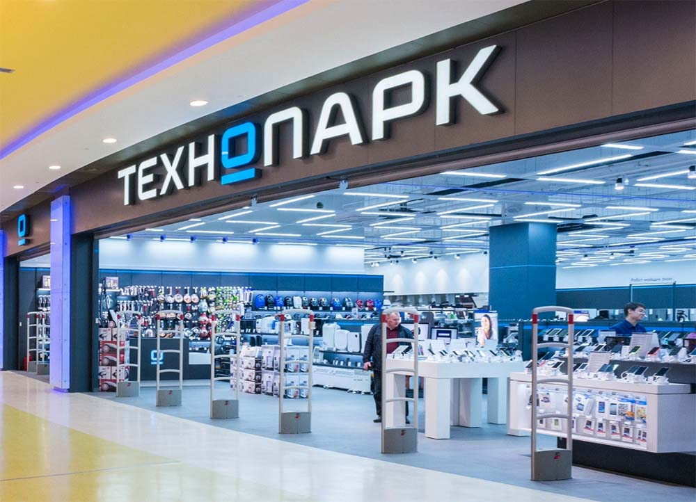 Магазин Технопарк