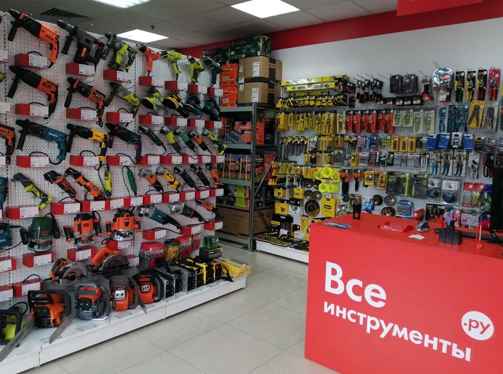 Магазин Все инструменты