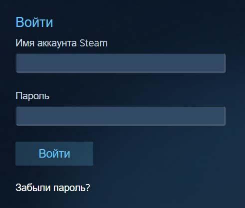Вход в личный кабинет Steam