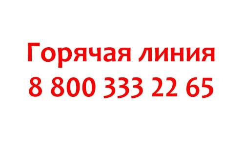 Контакты Быстробанка