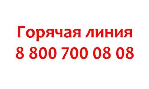 Контакты МФО Деньга