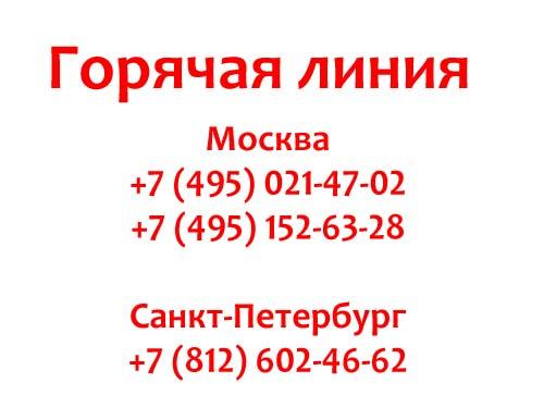 Контакты Медси