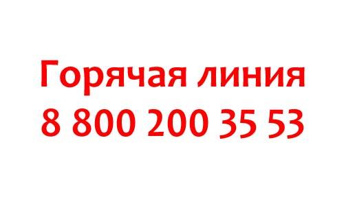 Контакты Велесстрой