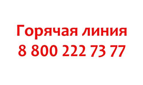 Контакты губернатора Астраханской области