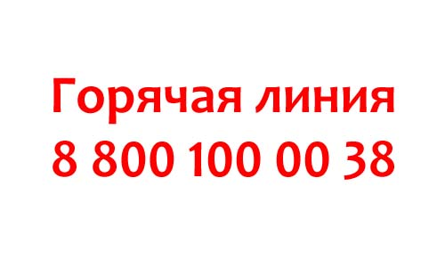Контакты губернатора Иркутской области
