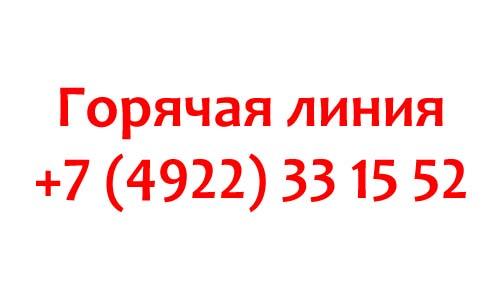 Контакты губернатора Владимирской области