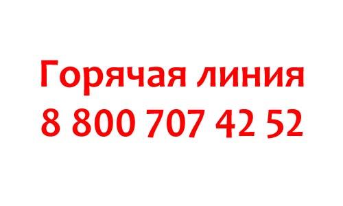 Контакты по пропускам во Владимирской области