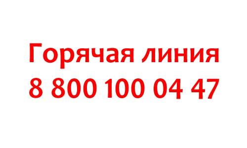Контакты МФЦ в Иркутске