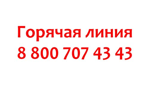 Контакты МФЦ в Кирове