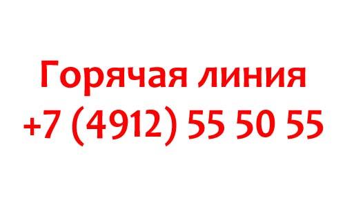 Контакты МФЦ в Рязани