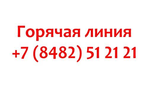 Контакты МФЦ в Тольятти