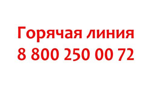 Контакты МФЦ в Тюмени