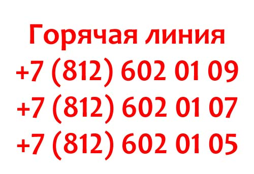 Контакты АТИ
