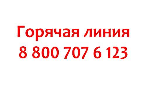Контакты Губернатора Самарской области