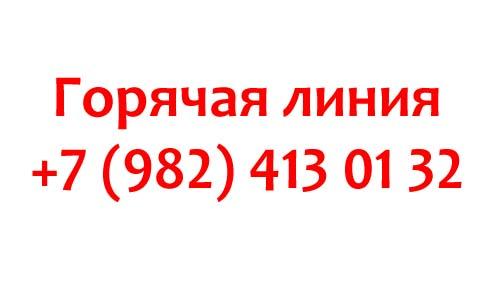 Контакты ПАО Сургутнефтегаз