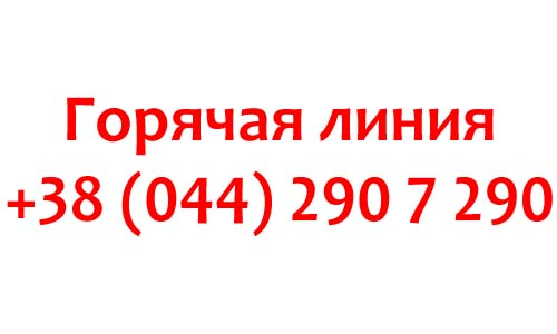 Контакты ПУМБ