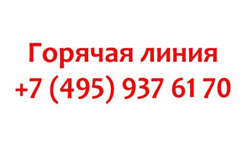 Контакты РЕН ТВ