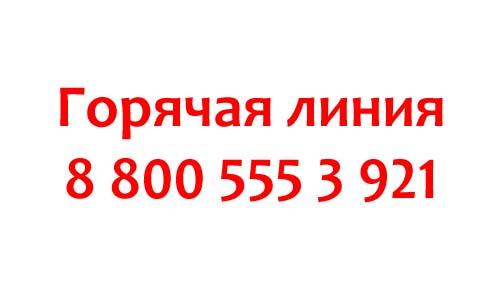 Контакты Шерхан