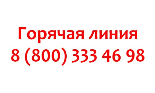 Контакты Страдивариус