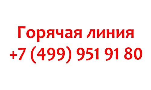 Контакты Турбозайм