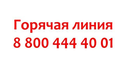 Контакты страховой компании Сургутнефтегаз