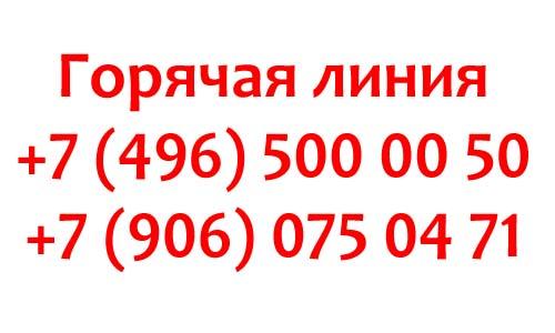 Контакты Beirel Telecom