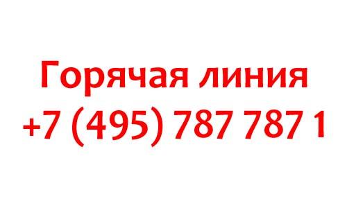Контакты Big Telecom