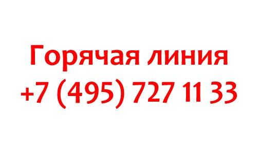 Контакты Твой Дом