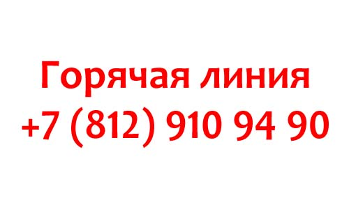 Контакты ВН Телеком